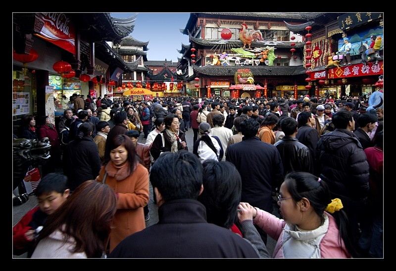 Shanghai Shoppers - People